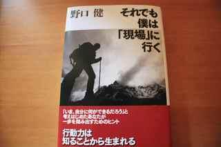 IMG_4457 - コピー.JPG