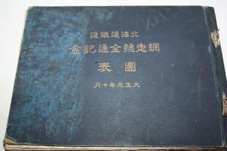 IMG_4673.JPG